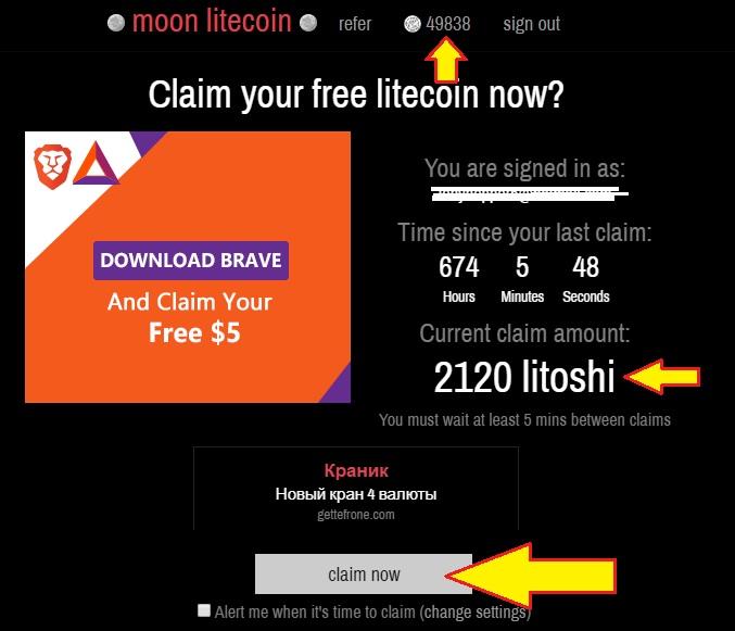 moon-litecoin-coinpot